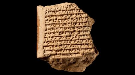 stone tablet with script